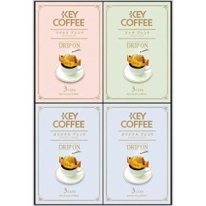 キーコーヒー ドリップオン・レギュラーコーヒーギフトKPN-100N|naragift-ys
