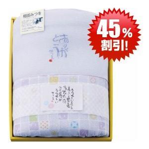 【45%OFF】相田みつを 両面使える肌布団 パープル AD6950PU|naragift-ys