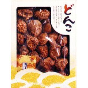 大分産どんこ椎茸K-50 naragift-ys