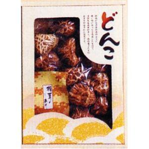 大分産どんこ椎茸K-30 naragift-ys