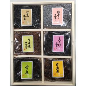 くらこん 美味彩々詰合せ(6品)佃煮昆布 BB-20|naragift-ys