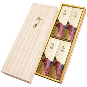 薫寿堂 花琳 和装紙箱 短寸4箱  線香セット 線香ギフト naragift-ys
