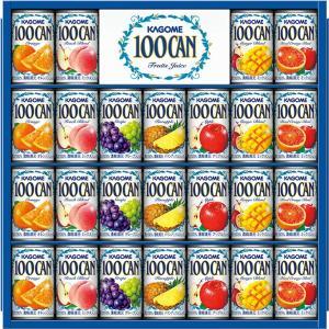 カゴメ 100%フルーツジュースギフトFB-30N|naragift-ys