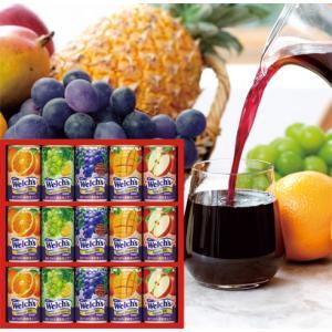●箱サイズ344×303×61 ●商品内容:コンコードグレープ100(160g缶×3)、アップル10...