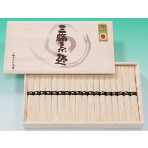 【40%OFF】三輪素麺2kg(木箱入)ON-50|naragift-ys