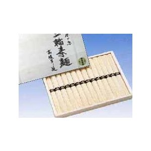 【40%OFF】三輪素麺700g(木箱入)ON-20|naragift-ys