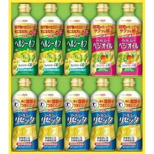 日清ヘルシーバランスオイルPTV-50|naragift-ys