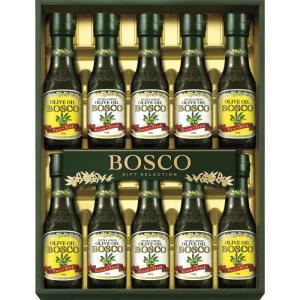 日清オイリオ BOSCO ボスコオリーブオイル ギフト BG-50A|naragift-ys
