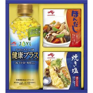 味の素バラエティ調味料ギフトLAK-10N|naragift-ys