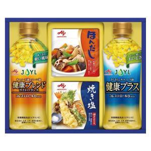 味の素バラエティ調味料ギフトLAK-15N|naragift-ys
