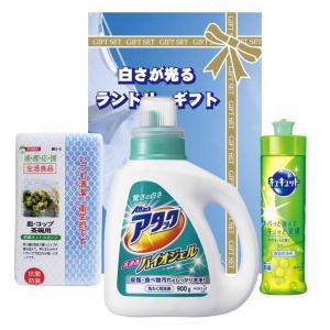 液体アタックギフトEA-15N|快気祝い、新築内祝い、出産内祝い、結婚内祝い、香典返し、仏事法要引き出物に最適な洗剤ギフト|naragift-ys