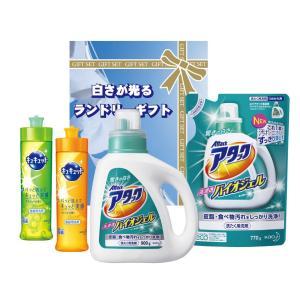 液体アタックギフト25|快気祝い、新築内祝い、出産内祝い、結婚内祝い、香典返し、仏事法要引き出物に最適な洗剤ギフト|naragift-ys