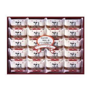 牛乳石鹸ゴールドソープAG-25M naragift-ys