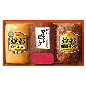 丸大食品ハムギフト・ローストビーフセット GT-503R(送料無料) naragift-ys