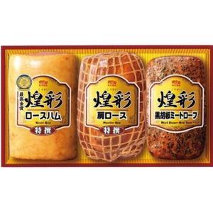 丸大食品 煌彩ハムギフト GT-50B(送料無料) naragift-ys