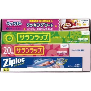 旭化成 サランラップバラエティギフト10 SVG10B(引越挨拶品・粗品に最適!)|naragift-ys