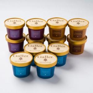 ガレープレミアムアイスクリームセット(送料無料)GL-EG12 【代引き不可】|naragift-ys