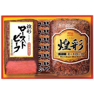 【20%OFF】丸大食品ハムギフト・ローストビーフセット G...