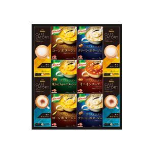 味の素 ギフトレシピクノールスープ&コーヒーギフト KGC-30N (のし包装無料)贅沢カフェラテ セット プレゼント 内祝い お返し 人気|naragift-ys