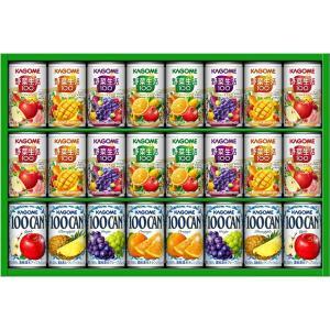 カゴメ すこやかファミリーギフト KSR-30L  野菜ジュース 野菜生活 果汁100% フルーツジュース  のし包装無料|naragift-ys