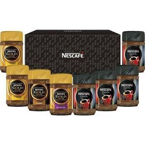 ネスカフェレギュラーソリュブルコーヒーギフト N50-E ネスレコーヒーギフトセット|naragift-ys