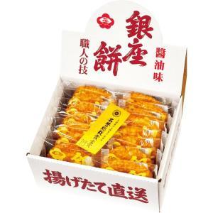 銀座花のれん 銀座餅14枚入りの関連商品2