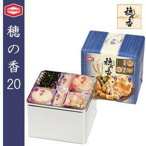 亀田製菓穂の香20 (※メーカー包装済商品)|naragift-ys