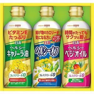 日清オイリオ ヘルシーオイルバラエティセット OP-15N (のし包装無)油ギフト オイルギフト 健康油ギフト|naragift-ys