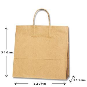 紙袋クラフト無地小 (ギフト商品をお買い上げのお客様のみ販売)|naragift-ys
