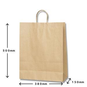 紙袋クラフト無地特大 (ギフト商品をお買い上げのお客様のみ販売)|naragift-ys