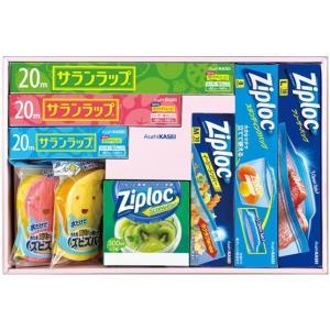 旭化成 サランラップバラエティギフト25 SVG25B(引越挨拶品・粗品に最適!)