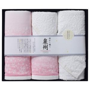 日本名産地 泉州タオル 泉州さくら 透かし織タオルセット TMS2507304 日本製 タオル ギフト セット 半額 のし包装 無料 特価|naragift-ys