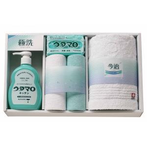 ウタマロ石けん 石鹸・キッチン洗剤ギフト UTA-200 naragift-ys