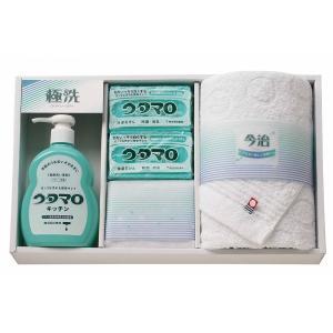 ウタマロ石けん 石鹸・キッチン洗剤ギフト UTA-250|naragift-ys