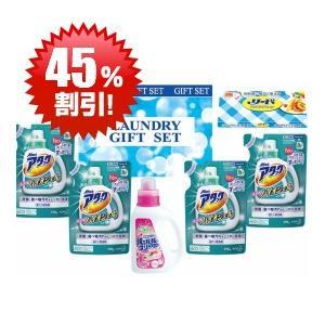 【45%OFF】ランドリーギフトセット VH-50|naragift-ys