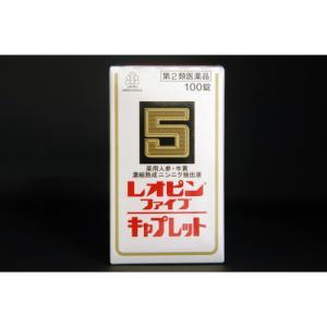 【第2類医薬品】レオピンファイブキャプレットw 100錠|naranokipharmcy