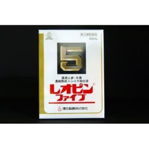 【第3類医薬品】レオピンファイブw 60mlx1本|naranokipharmcy