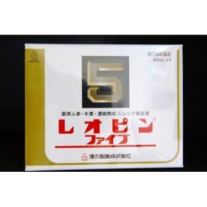 【第3類医薬品】レオピンファイブw 60mlx4本入 240ml 【送料無料】|naranokipharmcy