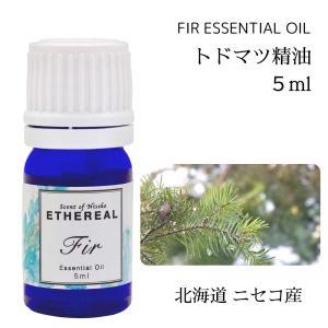 トドマツオイル ETHEREAL HIKOBAYU Essential Oil 5ml 精油 ヒコバユ 北海道産 ニセコ町|naranokiya