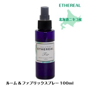 ETHEREAL HIKOBAYU ROOM FABRIC SPRAY 100ml トドマツオイル  精油 アロマ  北海道産 ニセコ町|naranokiya