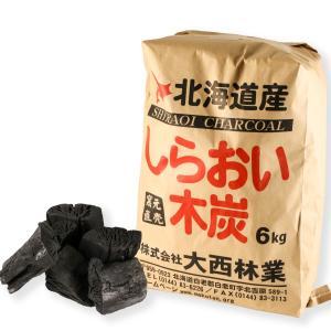 黒炭 炭 しらおい木炭6kg(バラ) 国産 北海道産 キャンプバーベキュー用 BBQ 硬質 無煙無臭 木炭 楢 広葉樹炭 木炭 6kg|naranokiya