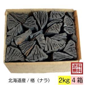 黒炭 しらおい木炭 2kg 4箱入(ナラ・切炭) 約6cm 国産 北海道産  キャンプ BBQ 炭|naranokiya