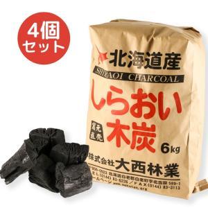 炭 しらおい木炭6kg×4個 セット(バラ) 北海道産 火力が強い バーベキューに|naranokiya