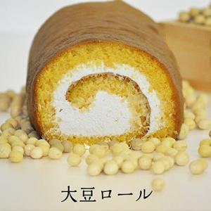 小麦粉不使用 大豆ロール ロールケーキ 奈良祥樂 ギフト 母の日 送料無料 グルテンフリー  冷凍|naranokoto