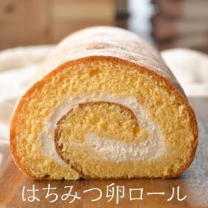 はちみつ卵ロール ロールケーキ ロング 1本 ギフト 母の日 送料無料 蜂蜜ロール スイーツ 無添加 無着色 洋菓子工房Ub naranokoto