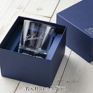 名入れ カットロック 単品 ガラス彫刻工房ONO ギフト プレゼント ロックグラス 名入れ彫刻 名入り彫刻 人気|naranokoto