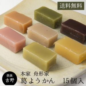 <名称>葛ようかん15個入  <原材料> 小倉(214kcal)つぶあん、グラニュー糖、でん粉、寒天...