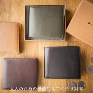 二つ折り財布 キップヌメ メンズ ブラウン カーキ キャメル ブラック 日本製 レザー 本革 牛革 ヌメ革 革遊び HARUHINO|naranokoto