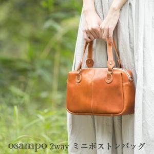 2way ミニボストンバッグ 鞄 レザー 本革 牛革 ヌメ革 レディース 革遊びHARUHINO|naranokoto
