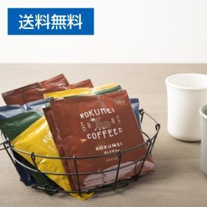 ロクメイコーヒー オリジナルドリップバッグ4種 10pcs スペシャルティコーヒー 飲み比べ ギフト 母の日 送料無料ドリップコーヒー|naranokoto